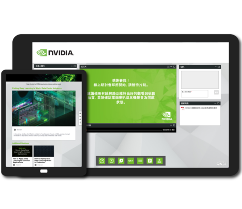 NVIDIA GENERATES NEW LEADS AND GROWS THEIR GLOBAL BUSINESS